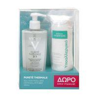 Vichy Set Με Purete Thermale 3 Σε 1 Διάλυμα Καθαρισμού & Ντεμακιγιάζ Προσώπου/Ματιών Για Ευαίσθητο Δέρμα 400ml & Δώρο Δίσκοι Ντεμακιγιάζ
