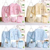 Mama-Baby Care Set Βρεφικών Ρούχων 0-6m 5τμχ