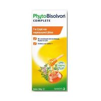 Bisolvon Phyto Complete Σιρόπι Για Ξηρό & Παραγωγικό Βήχα 180g
