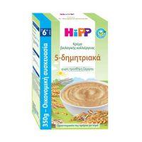 Hipp Κρέμα Βιολογικής Καλλιέργειας 5-Δημητριακά 350g 6m+