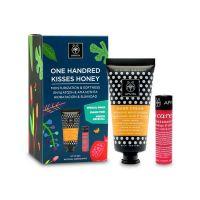 Apivita Set Με Κρέμα Χεριών Εντατικής Ενυδάτωσης Με Υαλουρονικό Οξύ & Μέλι 50ml & Lip Care Ρόδι 4.4g
