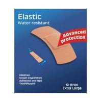 Kessler Clinica Elastic Ελαστικές Αυτοκόλλητες Ταινίες Extra Large 10τμχ