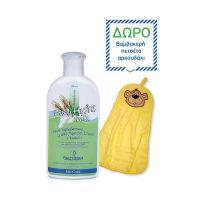 Frezyderm Set Με Baby Hydra Milk Απαλό Υδρογαλάκτωμα Για Βρέφη & Παιδιά 200ml & Δώρο Βαμβακερή Πετσέτα Αρκουδάκι