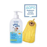 Frezyderm Set Με Baby Bath Απαλό Βρεφικό Αφρόλουτρο 300ml & Δώρο Βαμβακερή Πετσέτα Αρκουδάκι