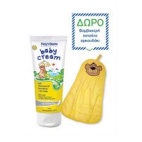 Frezyderm Set Με Baby Cream Κρέμα Αλλαγής Πάνας 175ml & Δώρο Βαμβακερή Πετσέτα Αρκουδάκι