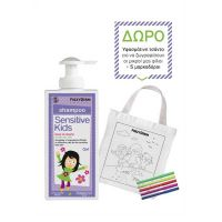 Frezyderm Set Με Sensitive Kids Παιδικό Σαμπουάν 200ml & Δώρο Τσάντα Ζωγραφικής & Μαρκαδόροι
