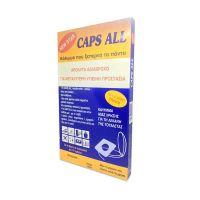 Caps All Αδιάβροχο Κάλυμμα Μίας Χρήσης Για Τη Λεκάνη Της Τουαλέτας 15τμχ + 2 Δώρο