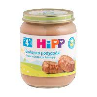 Hipp Βιολογικό Μοσχαράκι 4m+ 125g