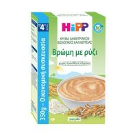 Hipp Κρέμα Δημητριακών Βιολογικής Καλλιέργειας Βρώμη Με Ρύζι 4m+ 350g