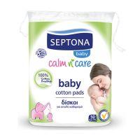 Septona Baby Calm n' Care Βαμβακεροί Δίσκοι Για Απαλό Καθαρισμό 50τμχ