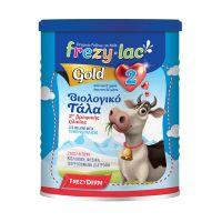 Frezylac Gold 2 Βιολογικό Γάλα 2ης Βρεφικής Ηλικίας 6-12m 400g