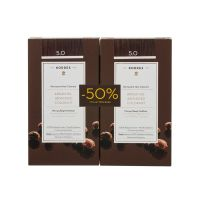 Korres Set Argan Oil Advanced Colorant Μόνιμη Βαφή Μαλλιών 5.0 Καστανό Ανοιχτό 2τμχ -50% Στη 2η Βαφή