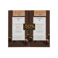 Korres Set Argan Oil Advanced Colorant Μόνιμη Βαφή Μαλλιών 9.0 Ξανθό Πολύ Ανοιχτό 2τμχ -50% Στη 2η Βαφή