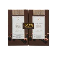 16815aabe8e Korres Set Argan Oil Advanced Colorant Μόνιμη Βαφή Μαλλιών 8.1 Ξανθό  Ανοιχτό Σαντρέ 2τμχ -50