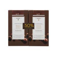 Korres Set Argan Oil Advanced Colorant Μόνιμη Βαφή Μαλλιών 6.77 Πραλίνα 2τμχ -50% Στη 2η Βαφή