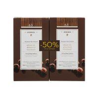 Korres Set Argan Oil Advanced Colorant Μόνιμη Βαφή Μαλλιών 6.3 Ξανθό Σκούρο Χρυσό Μελί 2τμχ -50% Στη 2η Βαφή
