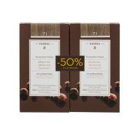Korres Set Argan Oil Advanced Colorant Μόνιμη Βαφή Μαλλιών 7.1 Ξανθό Σαντρέ 2τμχ -50% Στη 2η Βαφή