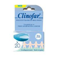 Clinofar Προστατευτικά Φίλτρα Μίας Χρήσης Για Τον Ρινικό Αποφρακτήρα 20τμχ