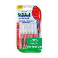 Gum Trav-Ler Μεσοδόντια Βουρτσάκια 0.8 12τμχ -50% Στη 2η Συσκευασία