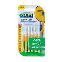 Gum Trav-Ler Μεσοδόντια Βουρτσάκια Με Καπάκι 1.3mm 12τμχ -50% Στη 2η Συσκευασία