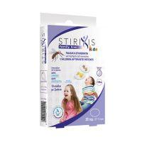 Stirixis Family Line Kids Παιδικά Επιθέματα Για Τσιμπήματα Από Κουνούπια Με Σχέδια Με Ζωάκια 15mm 20τμχ