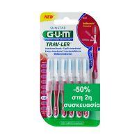 Gum Trav-Ler Μεσοδόντια Βουρτσάκια Με Καπάκι 1.4mm 12τμχ -50% Στη 2η Συσκευασία