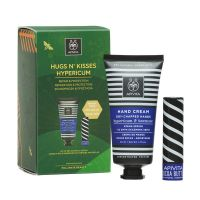 Apivita Hugs n' Kisses Hypericum Set Με Κρέμα Χεριών Για Ξηρά-Σκασμένα Χέρια Με Βάλσαμο & Μελισσοκέρι 50ml & Ενυδατικό Στικ Χειλιών Με Βούτυρο Κακάο Spf20 4.4g