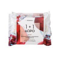Korres Ρόδι Set Μαντηλάκια Καθαρισμού & Ντεμακιγιάζ Προσώπου/Ματιών Για Λιπαρό-Μικτό Δέρμα 25τμχ 1+1 Δώρο