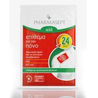 Pharmasept Aid Επίθεμα Με Εκχυλίσματα Βοτάνων Για Άμεση Ανακούφιση Από Τον Πόνο 9x14cm 1τμχ