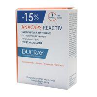 Ducray Anacaps Reactiv Συμπλήρωμα Διατροφής Για Μαλλιά & Νύχια 30 Κάψουλες -15%