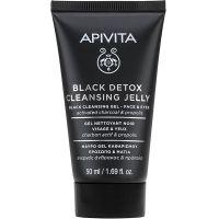 Apivita Μαύρο Τζελ Καθαρισμού Προσώπου/Ματιών Με Ενεργό Άνθρακα & Πρόπολη Για Όλες Τις Επιδερμίδες 50ml
