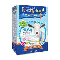 Frezylac Platinum 1 Βιολογικό Γάλα Για Βρέφη 0-6m 400gr