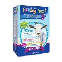 Frezylac Platinum 3 Βιολογικό Γάλα Για Βρέφη Από Τον 10ο Μήνα 400gr