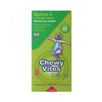 Chewy Vites Kids Ωμέγα 3 & Πολυβιταμίνες Ζελεδάκια Αρκουδάκια Με Φυσικό Χυμό Φρούτων 60 Fruity Bears