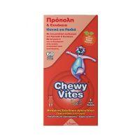 Chewy Vites Kids Με Πρόπολη & Εχινάκεια Ζελεδάκια Αρκουδάκια Με Φυσικό Χυμό Φρούτων 60 Fruity Bears