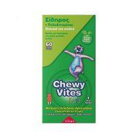 Chewy Vites Kids Με Σίδηρο & Πολυβιταμίνες Ζελεδάκια Αρκουδάκια Με Φυσικό Χυμό Φρούτων 60 Fruity Bears