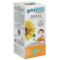 Aboca GrinTuss Pediatric Σιρόπι Για Ξηρό & Παραγωγικό Βήχα 180g