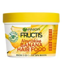 Garnier Fructis Hair Food Μάσκα Με Μπανάνα 3 σε 1 Για Ξηρά Μαλλιά 390ml
