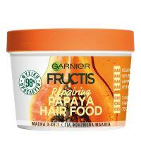 Garnier Fructis Hair Food Μάσκα Με Papaya 3 σε 1 Για Φθαρμένα Μαλλιά 390ml