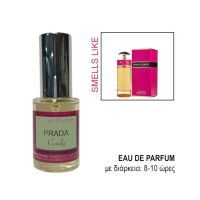 Eau De Parfum For Her Smells Like Prada Candy 30ml