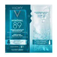 Vichy Mineral 89 Μάσκα Ενδυνάμωσης & ΕπανόρθωσηςΤης Επιδερμίδας 29gr