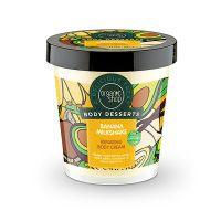 Organic Shop Body Desserts Banana Milkshake Κρέμα Επανόρθωσης Σώματος 450ml