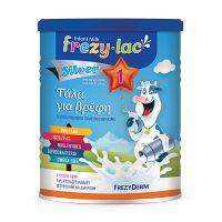 Frezylac Silver 1 Αγελαδινό Γάλα 1ης Βρεφικής Ηλικίας 0-6m 400g