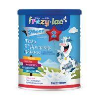 Frezylac Silver 2 Αγελαδινό Γάλα 2ης Βρεφικής Ηλικίας 6-12m 400g