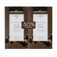 Korres Set Argan Oil Advanced Colorant Μόνιμη Βαφή Μαλλιών 4.0 Καστανό 2τμχ -50% Στη 2η Βαφή