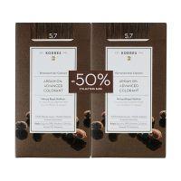 Korres Set Argan Oil Advanced Colorant Μόνιμη Βαφή Μαλλιών 5.7 Σοκολατί 2τμχ -50% Στη 2η Βαφή