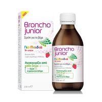 Omega Pharma BronchoJunior Παιδικό Σιρόπι Για Τον Ξηρό & Παραγωγικό Βήχα 200ml