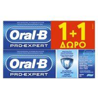 Oral-B Pro-Expert Protection Φθοριούχος Οδοντόκρεμα Με Γεύση Μέντα 75ml 1+1 Δώρο
