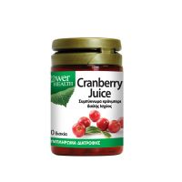 Power Health Cranberry Juice 4500MG Συμπύκνωμα Κράνμπερι Διπλής Ισχύος 30tabs