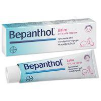 Bepanthol Balm Αλοιφή Για Σύγκαμα Μωρού 30gr